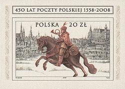 POLISH POST SUPPLY CENTER   archiwum-znaczki.poczta-polska.pl